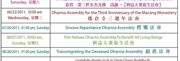 Macang Monastery – Schedule of Dharma Assemblies in 2011