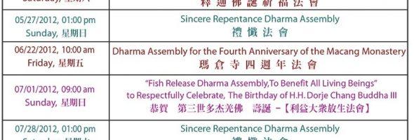 Macang Monastery – Schedule of Dharma Assemblies in 2012