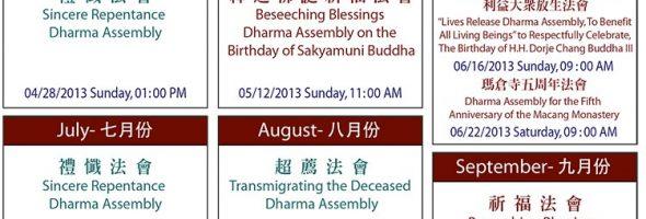 Macang Monastery – Schedule of Dharma Assemblies in 2013