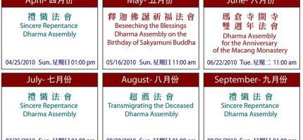 Macang Monastery – Schedule of Dharma Assemblies in 2010