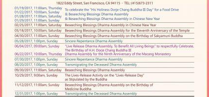 Macang Monastery – Schedule of Dharma Assemblies in 2017