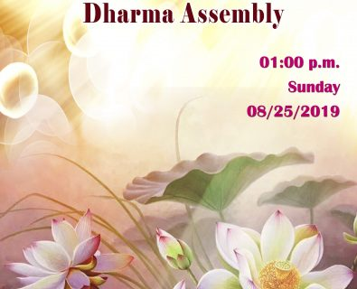 2019-08-25 Transmigrating the Deceased Dharma Assembly