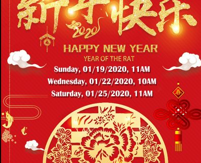 Beseeching Blessings Dharma Assembly in Chinese New Year 2020