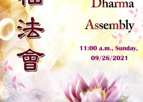 2021-09-26 Beseeching Blessings Dharma Assembly